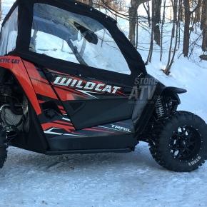 Boutique du quad, pieces pour ATV, VTT, 4 roues, au meilleur